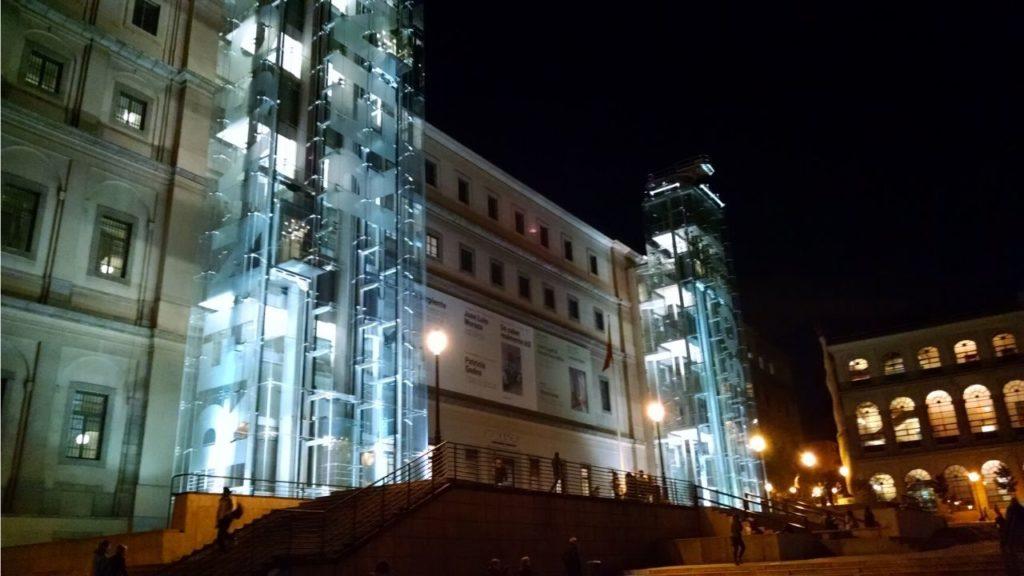 Museu Reina Sofia Madrid