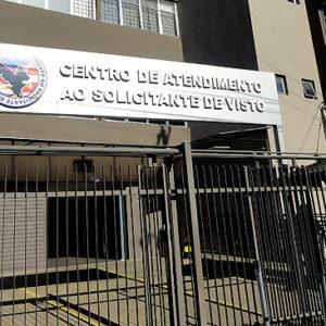 CASV São Paulo